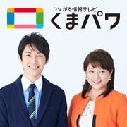 fb_profile_kumapawa