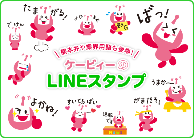 info_linesample02