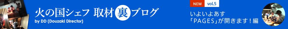 bn_blog05
