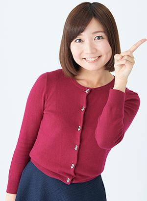 announcer_profile_2017_taniguchi_mini
