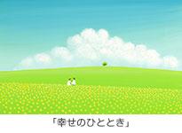 ehon_03_07