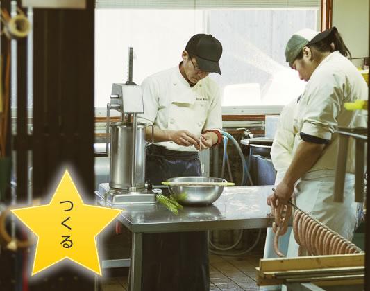 木村豆腐店さん