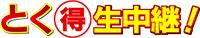 corner_chuukei