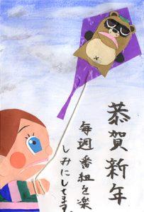キャハハ(笑)グリくんがタコに乗ってるよ!ウケるぅ(by アグ)